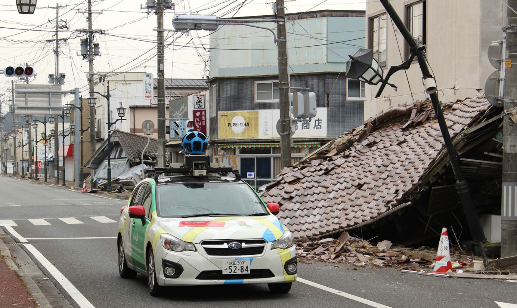 Google Maps Adds Street Views Inside Japan Nuclear Zone Ahmad - Google map live view