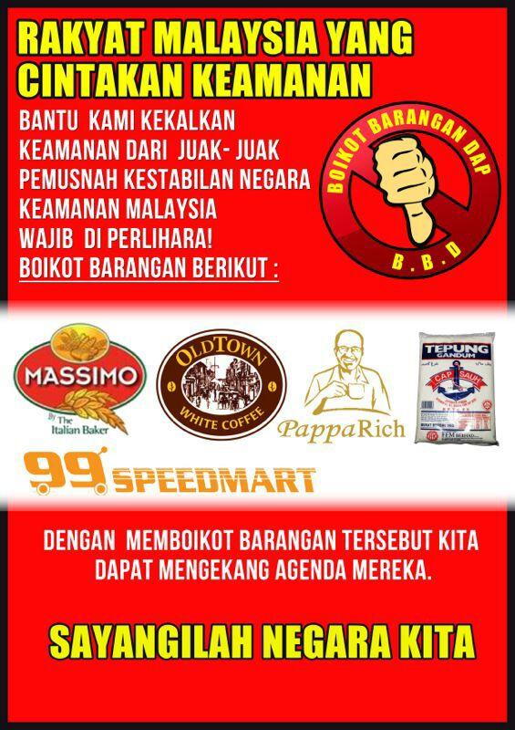 Pesanan Dari Persatuan Pengguna Islam Malaysia (PPIM)