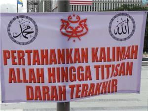 Mahkamah Rayuan Putrajaya, September 10, 2013. Photo by Borhan Abu Samah, Utusan.