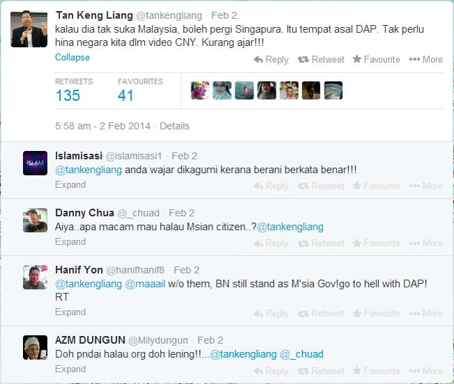 Tan Keng Liang