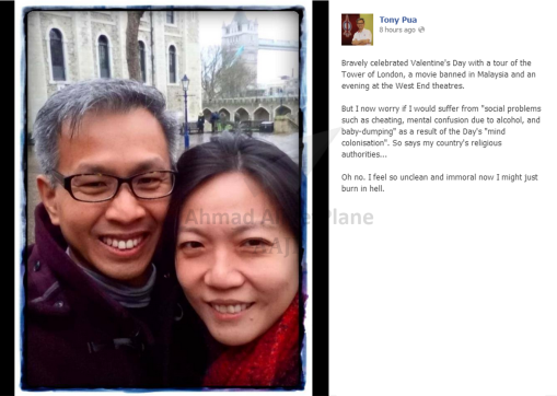 Image from Tonu Pua's Facebook.