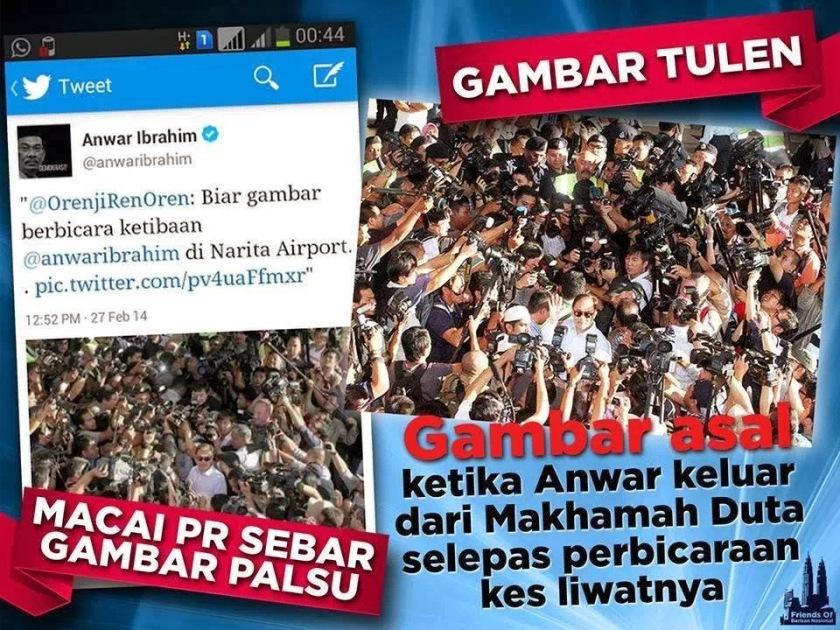 Image credit to Badut Rakyat.