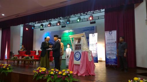 Tan Sri Muyiddin Yassin launching, Muhammad Uthman El-Muhammady – Inteligensia Muslim Kontemporari.
