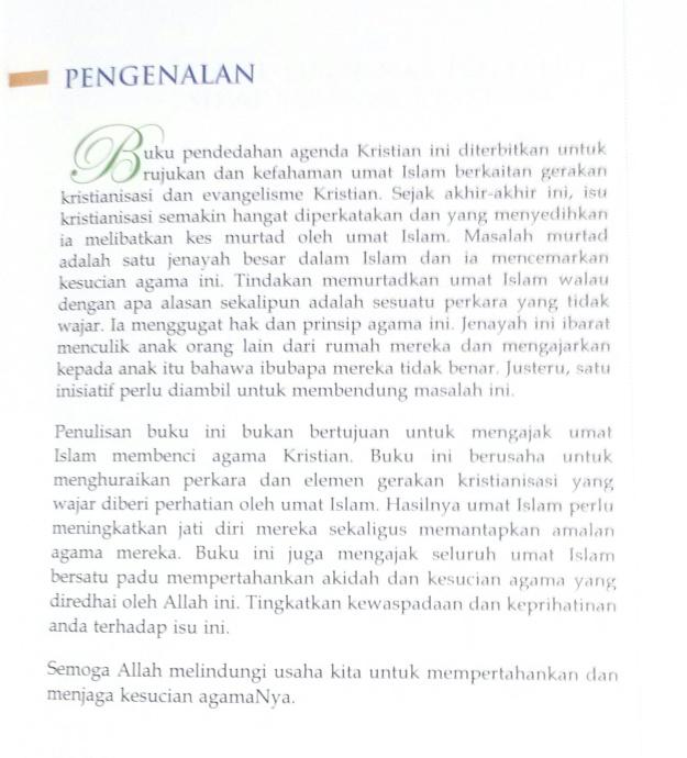 IMG1350-1