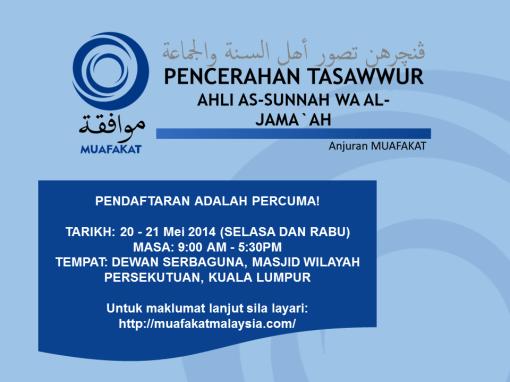 Poster PENCERAHAN TASAWWUR AHLI AS-SUNNAH WA AL-JAMA`AH