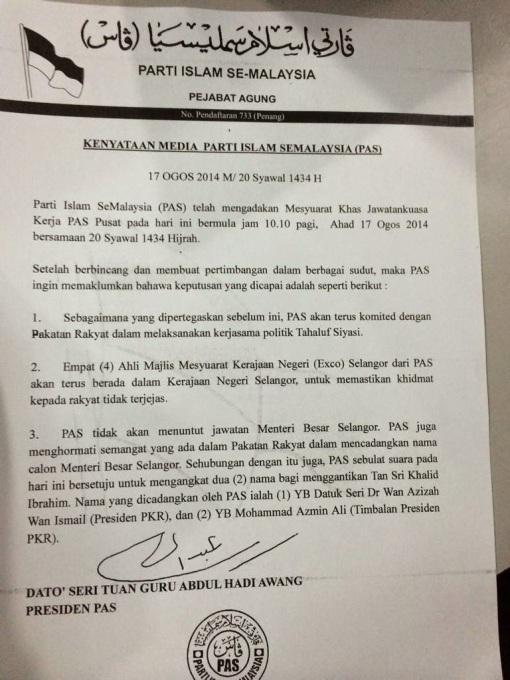 PAS's official statement, August 17, 2014. (Credit to khairulryezal.blogspot.com)