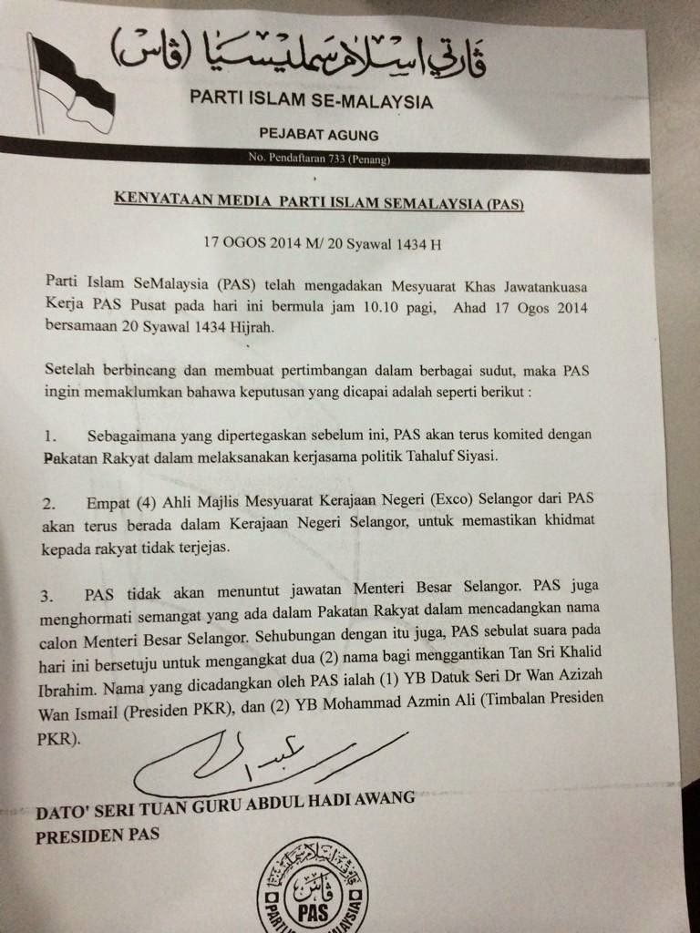 PAS's official statement, August 17, 2014. (Credit to khairulryezal.blogspot.com)