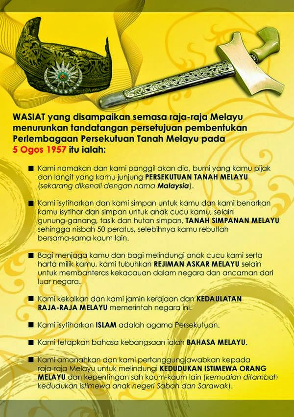 Please click for larger image. (Photo credit to Uncle Zul Noordin's blog, zul4kulim).
