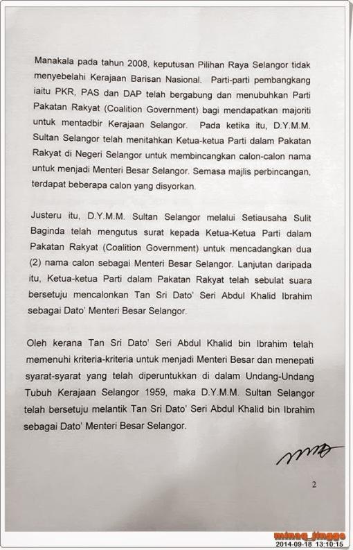 Sultan's stmt pg 2