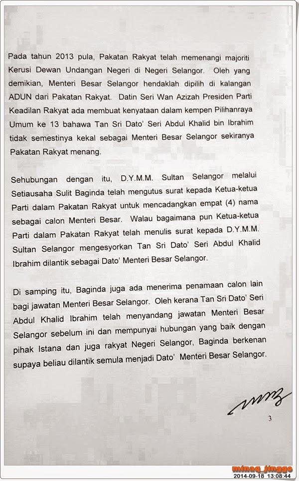 Sultan's stmt pg 3