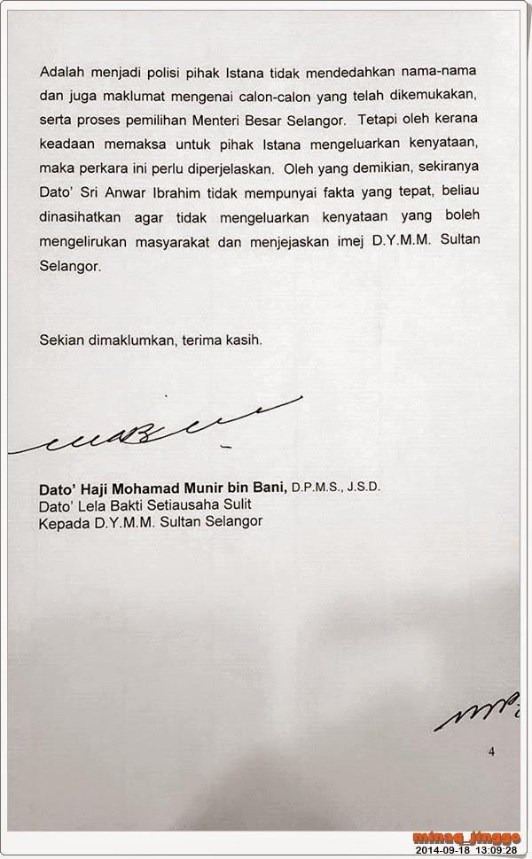 Sultan's stmt pg 4