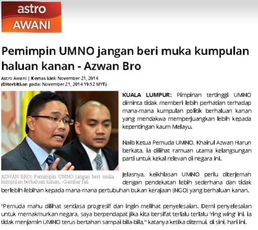 Astro 1