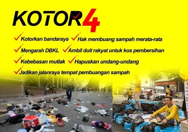 bersih 4 poster