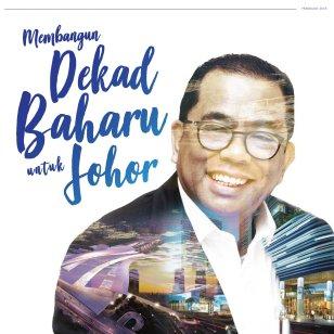 Brochure-DekadBaharuJohor_000