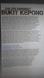 Maklumat tentang Galeri Darurat Bukit Kepong. Maklumat tentang Galeri Darurat Bukit Kepong.